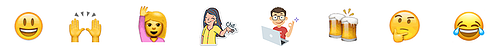 Flock's favorite emojis for business chat